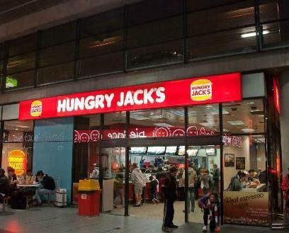 hungry-jacks-melbourne