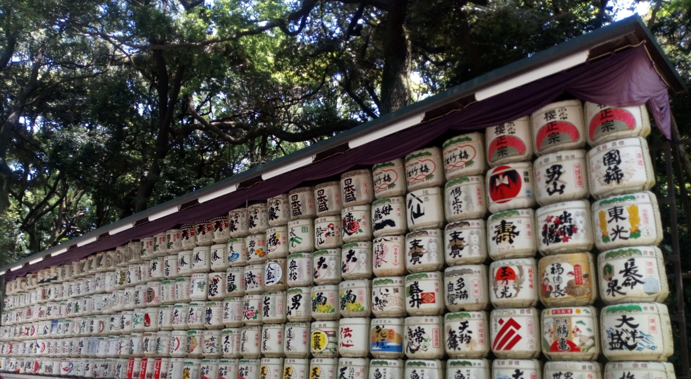 Barrels of Sake